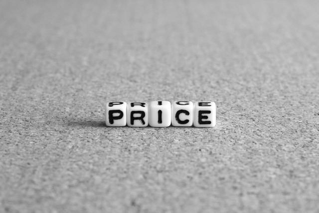 高価格という優しさ