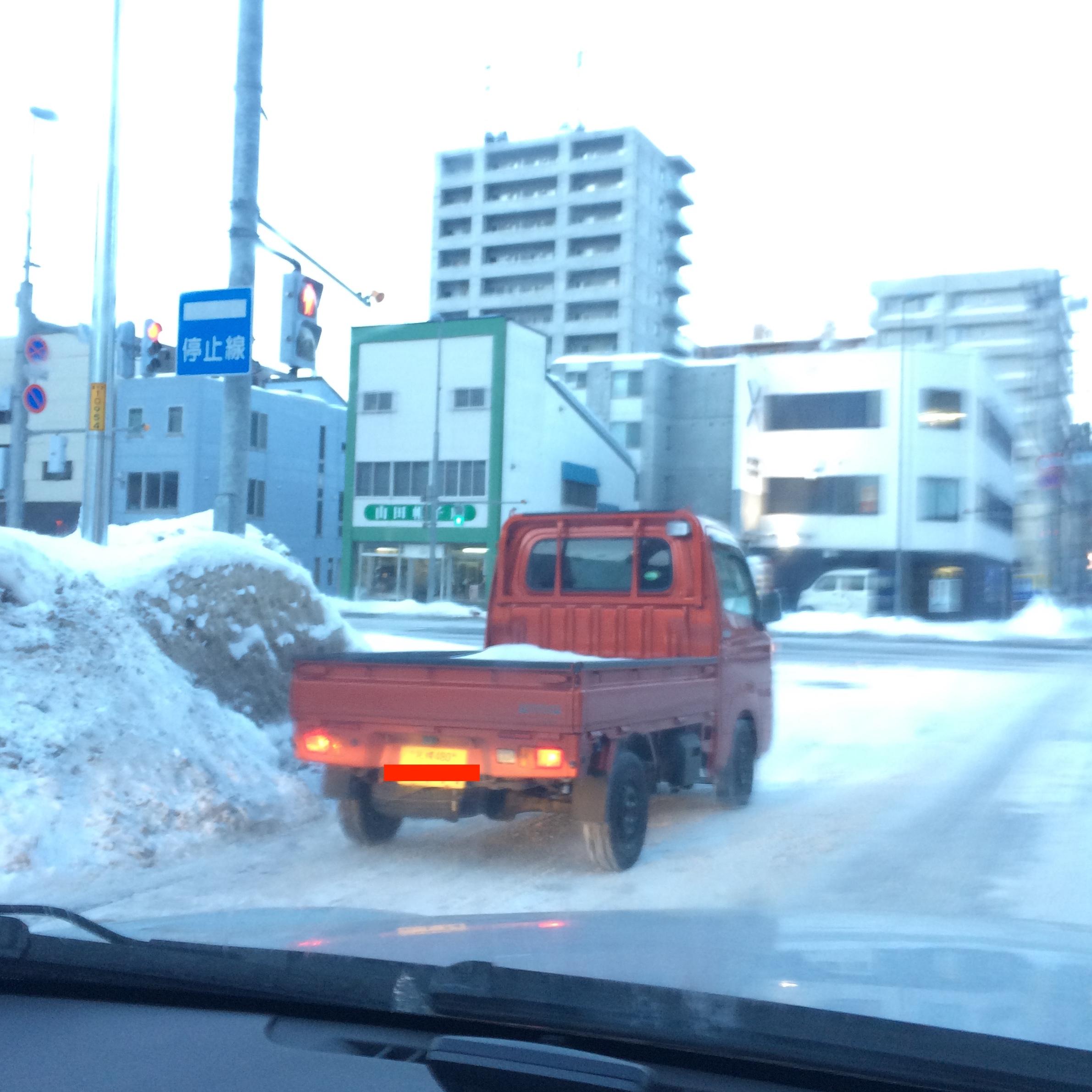 オレンジ色の軽トラックって知ってますか?