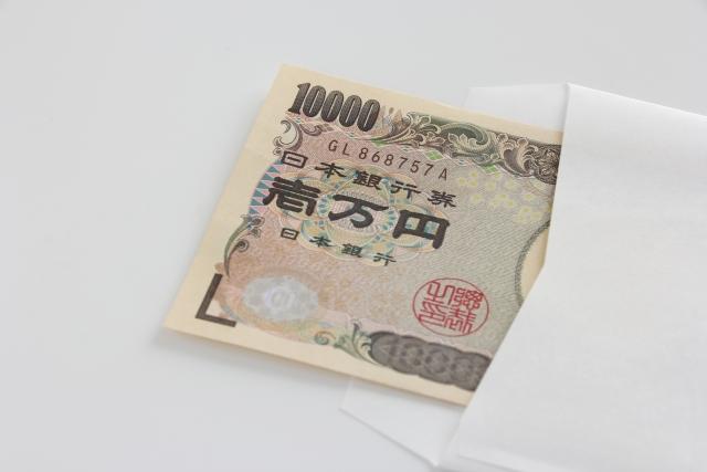 「満足しなければ1万円払います」という上手いオファーの裏側
