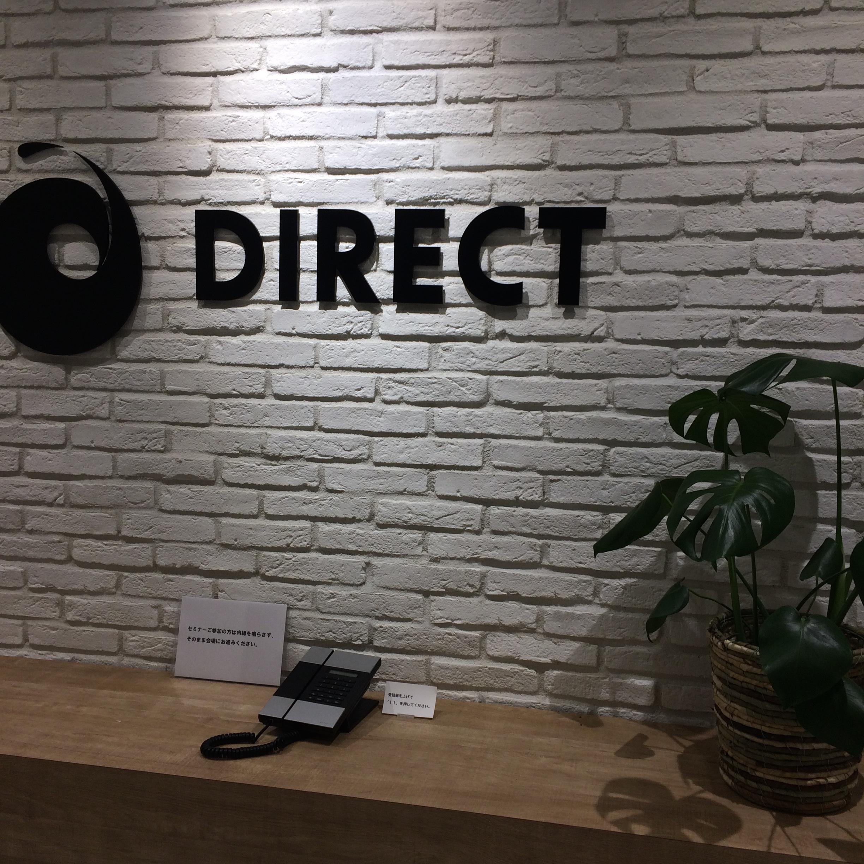 ダイレクト出版の品川オフィスへ遊びに行ってきました
