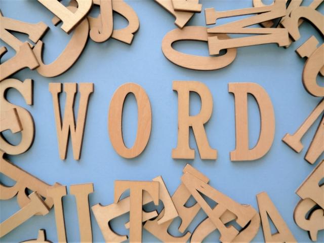 相手を駆り立て動かす「言葉の力」