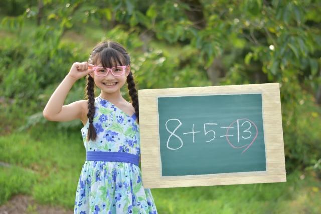 小学生レベルの算数で理解する戦略と戦術と集客の話